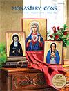 Monastery Icons